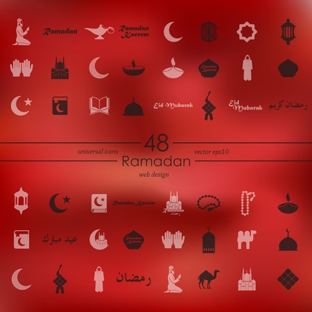 Set van Ramadan iconen. Stock Illustratie
