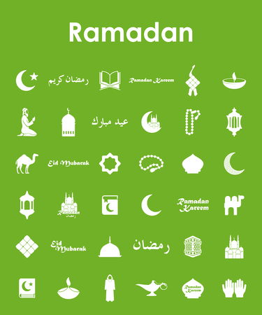Set of ramadan simple icons Illustration