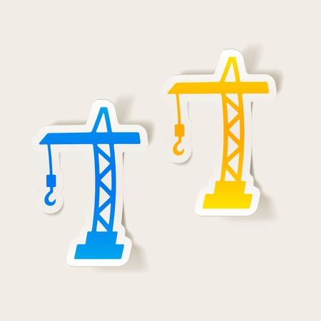 Realistic design element: hoisting crane