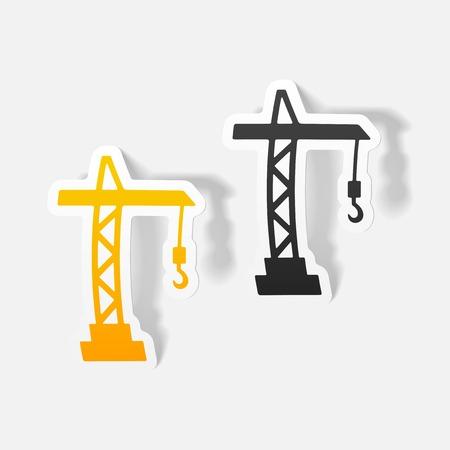 realistic design element: hoisting crane Illustration