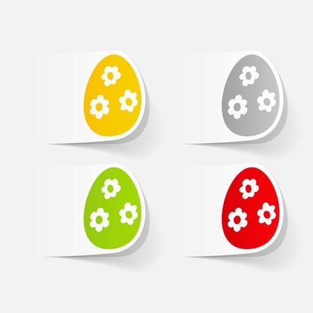 현실적인 디자인 요소 : 부활절 달걀 일러스트