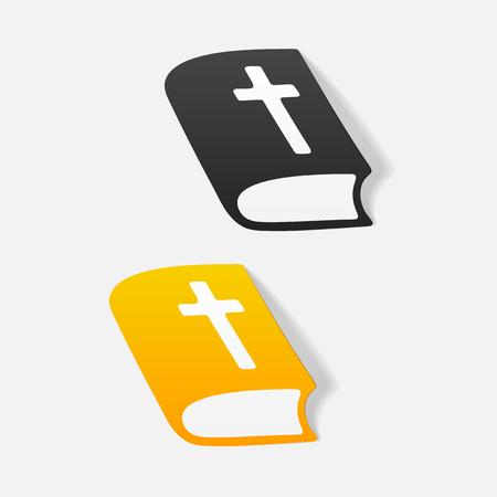 現実的なデザイン要素: 聖書