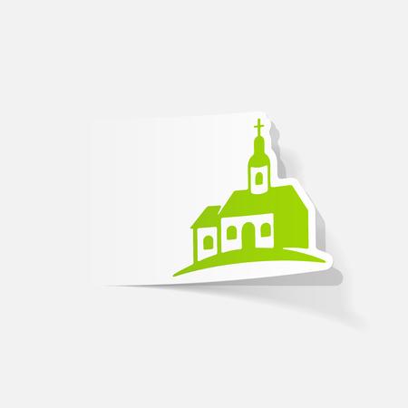 現実的なデザイン要素: 教会  イラスト・ベクター素材