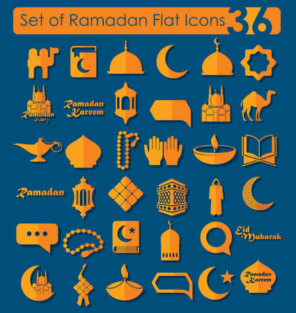 Set di icone di ramadan Vettoriali