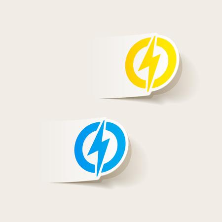 A realistic design element: lightning bolt.