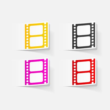 film industry: realistic design element: film