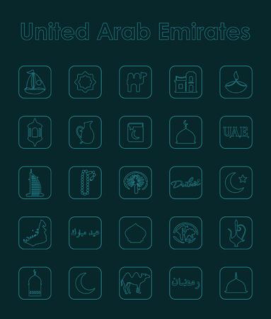 アラブ首長国連邦のシンプルなアイコンのセット