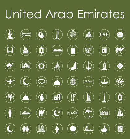It is a set of United Arab Emirates simple web icons Çizim