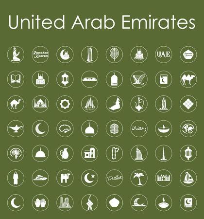 It is a set of United Arab Emirates simple web icons Illustration