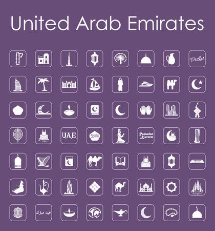 아랍 에미리트 간단한 아이콘 세트
