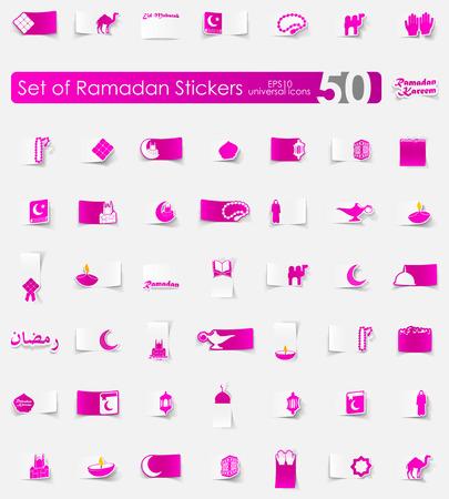 Set di adesivi ramadan Vettoriali