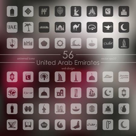 아랍 에미리트 연합 아이콘 세트