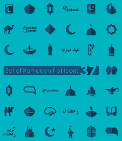 Set di icone ramadan Vettoriali