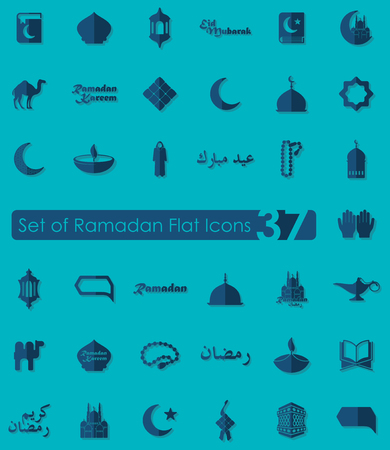 Set van ramadan iconen