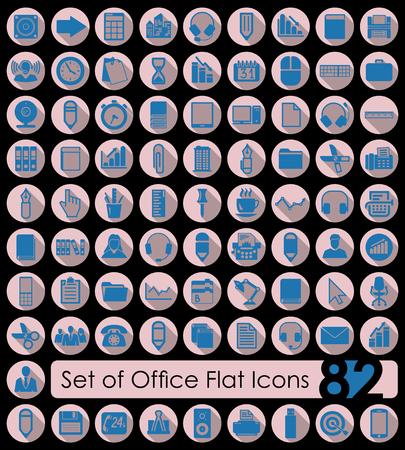オフィスのアイコンのセット  イラスト・ベクター素材