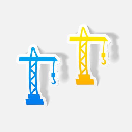 realistic design element: hoisting crane Illusztráció