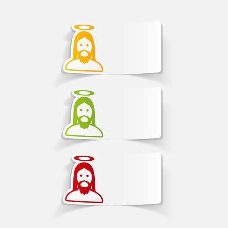 現実的なデザイン要素: イエス