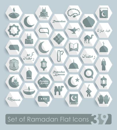 Set di icone di ramadan