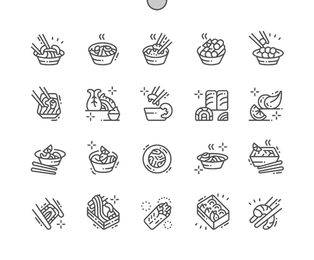 Asian food Well-crafted Pixel Perfect Vector Thin Line Icons 30 2x Grid for Web Graphics and Apps. Simple Minimal Pictogram 写真素材 - 109834964