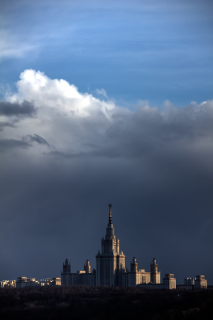 famous industries: The building of the Moscow University. Stock Photo