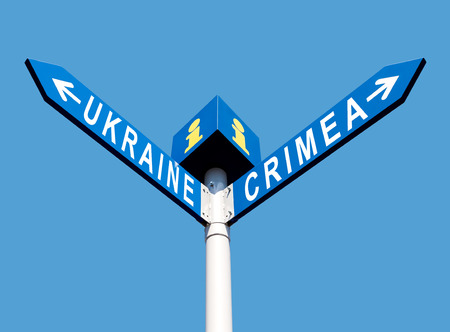 annexation: Political metaphor. Ukraine  and Crimea road sign