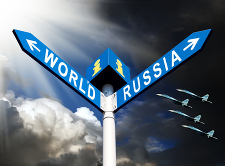 annexation: Political metaphor. Militaristic Russia against the world Editorial