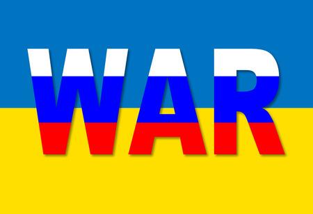 totalitarianism: Political metaphor. Russian Ukrainian conflict. Word WAR written by colors of the Russian flag on the background of Ukrainian flag Stock Photo