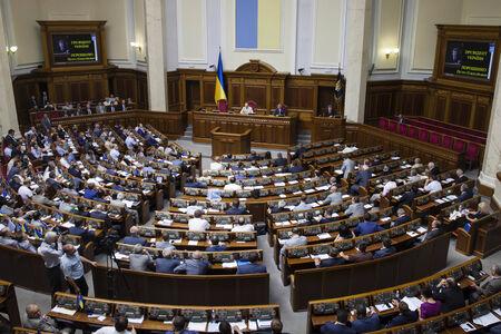 rada: KIEV, UKRAINE - Jul 31, 2014: President of Ukraine Petro Poroshenko takes part in the work of the Verkhovna Rada of Ukraine Editorial