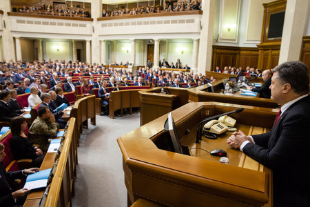 rada: KIEV, UKRAINE - NOV 27, 2014: President of Ukraine Petro Poroshenko participates in the first session of Verkhovna Rada of the VIII convocation