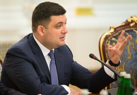 the chairman: KIEV, UKRAINE - Jun 23, 2015: Chairman of Verkhovna Rada Volodymyr Groisman during a meeting of the National Council of the reforms in Kiev