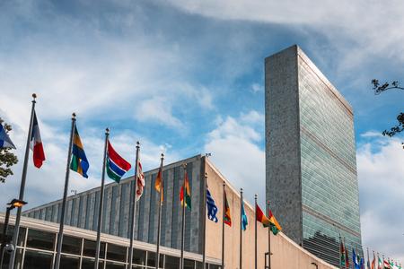 NEW YORK, USA - 27 september 2015: 70ste zitting van de Algemene Vergadering van de VN. Gebouw van de Verenigde Naties in New York is het hoofdkwartier van de organisatie van de Verenigde Naties.