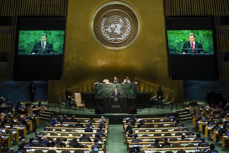 NEW YORK, USA - Sep 29, 2015: Speech of the President of Ukraine Petro Poroshenko at the general debate of the 70th session of the General Assembly of the United Nations in New York