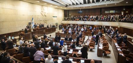 knesset: JERUSALEM, ISRAEL - Dec 23, 2015: President of Ukraine Petro Poroshenko, speaking at the plenary session of the Knesset of Israel