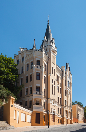 richard: Castle of Richard the Lionheart on Andriyivskyy Descent in Kyiv