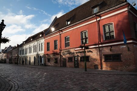 surviving: KAUNAS, LITHUANIAN - Jul, 12, 2015:  Streets of Kaunas old town located to the east of confluence of Nemunas and Neris rivers. There are a lot of surviving Gothic, Renaissance and Baroque buildings