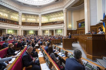 rada: KIEV, UKRAINE - Apr 14, 2016: Working moments during the session of the Verkhovna Rada of Ukraine Editorial