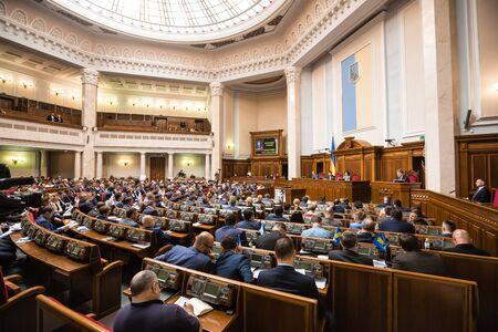 rada: KIEV, UKRAINE - Apr 14, 2016: President of Ukraine Petro Poroshenko during the session of the Verkhovna Rada of Ukraine in Kiev