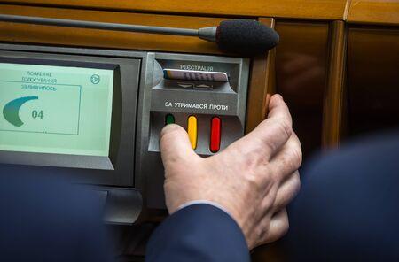 rada: KIEV, UKRAINE - Apr 14, 2016: The vote in the Parliament of Ukraine. Remote voting during the session of the Verkhovna Rada of Ukraine