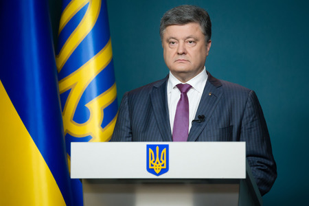 commissions: KIEV, UKRAINE - Apr 20, 2016: President of Ukraine Petro Poroshenko during the address to the nation on the Commissions proposals concerning the introduction of visa-free regime for Ukrainian citizens