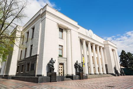 rada: KIEV, UKRAINE - Apr 16, 2016: Verkhovna Rada of Ukraine, often simply Verkhovna Rada or just Rada is the unicameral parliament of Ukraine in Kiev, Ukraine Editorial