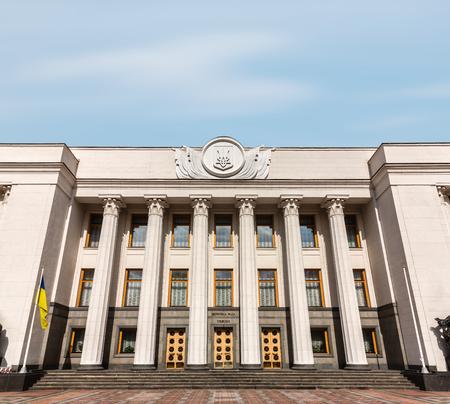 elected: KIEV, UKRAINE - Apr 16, 2016: Verkhovna Rada of Ukraine, often simply Verkhovna Rada or just Rada is the unicameral parliament of Ukraine in Kiev, Ukraine Editorial