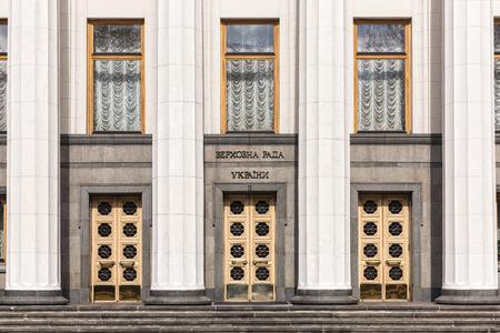 legislature: KIEV, UKRAINE - Apr 16, 2016: Verkhovna Rada of Ukraine, often simply Verkhovna Rada or just Rada is the unicameral parliament of Ukraine in Kiev, Ukraine Editorial