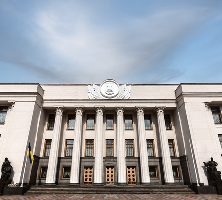 legitimate: KIEV, UKRAINE - Apr 16, 2016: Verkhovna Rada of Ukraine, often simply Verkhovna Rada or just Rada is the unicameral parliament of Ukraine in Kiev, Ukraine Editorial