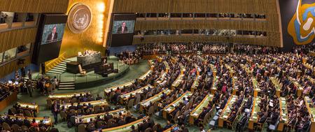 NUEVA YORK, EE.UU. - 20 Sep, 2016: Secretario General de la ONU, Ban Ki-moon, en la apertura de la 71 sesión de la Asamblea General de las Naciones Unidas en Nueva York