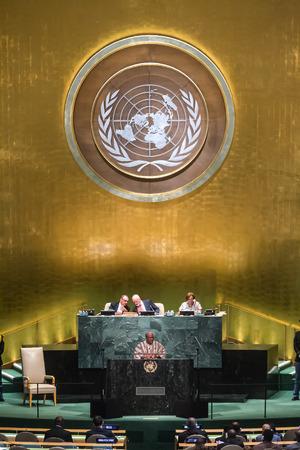addresses: NEW YORK, USA - Sep 21, 2016: John Dramani Mahama, President of Ghana, addresses the general debate of the UN General Assemblys seventy-first session.