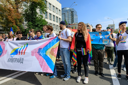 KIEV, UKRAINE - June 18, 2017: Pride Parade In Kiev. Ukrainian gay rights activists take part in a march. Thousands of people marched in support of LGBT rights and equality in Ukraine