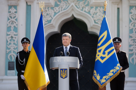 battalion: KIEV, UKRAINE - Aug 04, 2017: President of Ukraine Petro Poroshenko during solemn events on the occasion of second anniversary of creation of the National Police of Ukraine on Sofiyskaya Sq. in Kiev Editorial