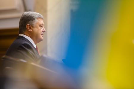 KIEV, UKRAINE - Sep. 07, 2017: President of Ukraine Petro Poroshenko speaks with the annual message about the internal and external situation of Ukraine in the Verkhovna Rada of Ukraine