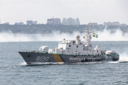 ODESSA, UKRAINE - Jul 16, 2018: Multinational maritime exercise Sea Breeze 2018, in which military personnel of NATO and partner countries takes part. Sea Guard boat during exercises Sea Breeze 2018