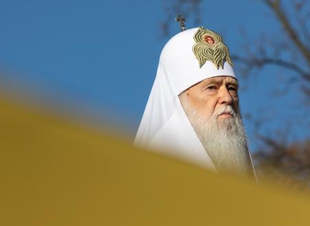KIEV, UKRAINE - Okt 14, 2018: Primate of the Ukrainian Orthodox Church of the Kiev Patriarchate, Patriarch of Kiev and all Russia-Ukraine Filaret during the Prayer for Ukraine on Sofia Square, in Kiev